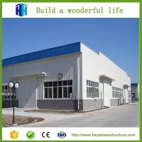 Steel structure shed design prefab warehouse and office sale in China