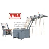 China Automatic Pre-shrinking Machine in China on sale