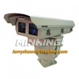MG-TK30-T64 Long Range PTZ Camera 5km Thermal Imaging PTZ/FLIR Tau 640*480/Thermo PTZ Manufactures