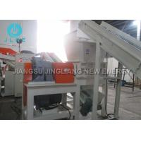 China Electric Metal Crusher Machine / Iron Scrap Small Metal Shredder Machine on sale