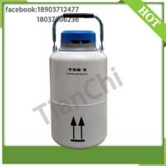 wholesale TianChi 3L aluminum cryogenic liquid nitrogen tank price in PT Manufactures