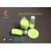 Powdered Optical Bleaching Agent , CBS-X Optical Brightener Easily Dissolved In Cold Water Manufactures