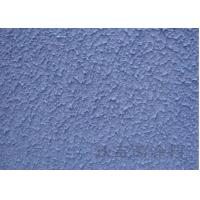 Good Air Permeability Textured Wall Paint Spray Waterproof Rough Manufactures