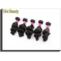 China 8 Inch Loose Wave Remi Unprocessed Human Hair Extensions No Any Split wholesale