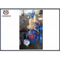 Ductile Iron Water Pressure Relief Valve Double Flange Type 2 - 32 For Construction Manufactures