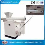 Animal feed pellet making machine / fish food pellet machine Manufactures