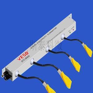 ESD Air Bar (STC-6013A) Manufactures