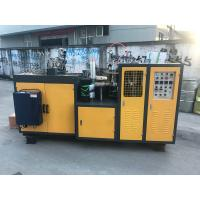 Yellow Disposable Coffee Cups Machine / Large Paper Cup Production Machine Manufactures