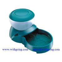 China Automatic Pet Water Fountain on sale