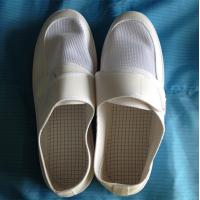 China White Mesh ESD PCV/PU Shoes for working / Anti-static shoes on sale