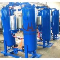 LOW Dew Point Heatless Desiccant Adsorption Air Dryers for Air Compressor Manufactures