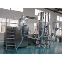 Safe Operation Powder Granulator Machine With Coating Fuction High Efficiency Energy Saving Manufactures