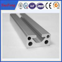 Good! anodized aluminum profile extrusion transfer powder applicator production lines Manufactures