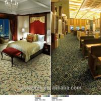 China Chinese vintage style fireproof wall to wall nylon floor carpet on sale