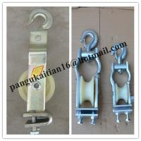 video Lineman Cable Sheave, sales Mini Cable Block,Cable Block Manufactures