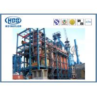 Industrial Fluidized Bed CFB Utility Boiler Power Plant , High Pressure Steam Boiler Manufactures