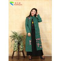 Green Chinese Style Winter Coats Costume Manufactures