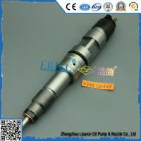 Quality WEICHAI  Bosch diesel injector  injector 0445120388 , engine parts injector assembly 0 445 120 388 / 0445 120 388 for sale
