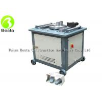 GW40 Rebar Cutter Bender Construction Bending Machine , Electric Steel Bar Bender Manufactures
