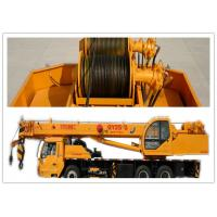 Buy cheap 25t Faw Hydraulic Truck Crane 70km / H Max Traveling Speed For Building Site from wholesalers