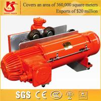 Single and double speed general application lifting electric construction hoist Manufactures