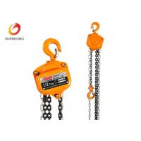 HSZ - B Type Cable Pulling Tools 5 Ton Chain Block Manual Lever Hoist GS CE Approved Manufactures