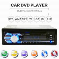 Quality Ouchuangbo Car DVD Stereo Radio Audio Receiver MP3 Player CD/MPEG4/VCD USB SD Slot for sale
