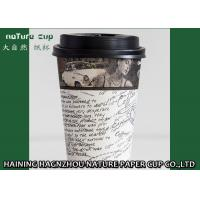 Full Colour Printing Biodegradable Paper Coffee Cups With Lids / Straws Manufactures