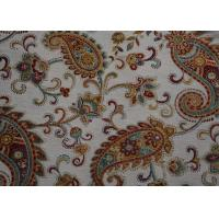 China Polyester Velvet Chenille Upholstery Fabric , Chenille Couch Fabric on sale