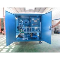 China Transformer Oil Purifier Unit 3000 LPH For Electric Substation Maintenance on sale