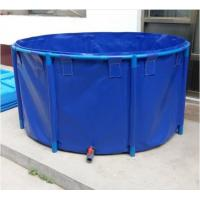 China Light Colors Tarpaulin Fish Tank With UV Stabilized Polyethylene Sheet on sale