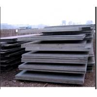 ASTM A36-B carbon steel plate Manufactures