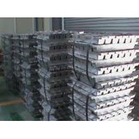 China REMELTED LEAD INGOT 99.97% on sale