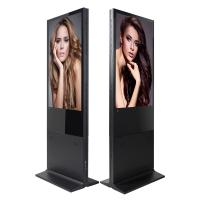 China Floor Standing Digital Signage Kiosk Lcd Double Touch Screen Advertising Screen on sale