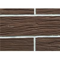 Durable Flexible Ceramic Tile Wood Look Ceramic Tile For Wall Decoration Manufactures