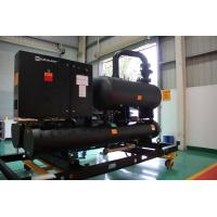 Energy Saving R134a Ground Source heat pump 380V 50Hz Manufactures