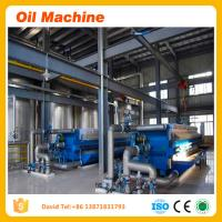 Hot sale factory price automatic 10~500TPD rice bran oil processing plant high quality Manufactures