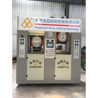 Energy - Saving Four Stations Safety Shoe Sole Making MachineWith Servo Motor Manufactures