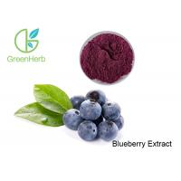 China Fruit 10% - 50% Proanthocyanidins Blueberry Extract Powder Anti - Oxident on sale