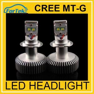 China Amazing product! Dual sides H7 led headlight bulbs 12v 35w 9C on sale