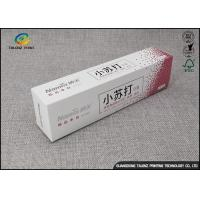 China Customized Recycled Cardboard Gift Boxes / Toothpaste Paper Packaging on sale