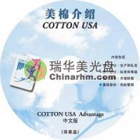 China products dvd Replication Services on sale