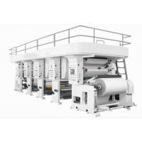 XYRA High speed flexo printing machine VS CI Central drum flexographic printing press Manufactures