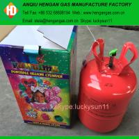 China Helium tank with balloon on sale
