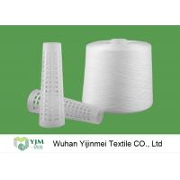 50S /2 60s/2 Double Twist Sewing Material Spun Raw White Yarn In 100% Polyester Staple Fiber Manufactures