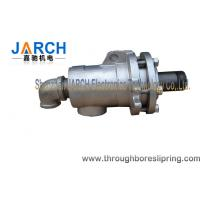China High Pressure Heat Conducting Oil rotary joint rotating pipe coupling 450RPM -30 ~ 400℃ on sale