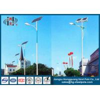 China Solar Energred Powered 30W 150W LED Light Pole Solar Panel Conical Round on sale