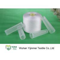 Low Shrinkage Industrial Polyester Yarn , Bright RW Yarn For Sewing Thread Manufactures