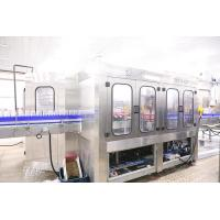 China 3 In 1 Automatic Glass Bottled Juice Production Line Washing Filling Sealing Capping on sale