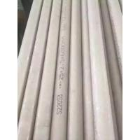 China Nickel Alloys Tubes Stainless Steel Pipe C10/C07/K05 Seawater Desalination Plant Applied on sale